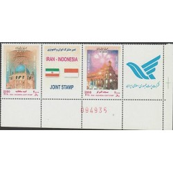 O) 2009 MIDDLE EAST, HERITAGE, ARCHITECTURE, JOINT ISSUE-INDONESIA, SET MNH