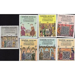 G)1984 LAOS, 60TH ANNIVERSARY OF THE FOUNDATION OF CHESS WORLD SOCIETY, SET OF 7