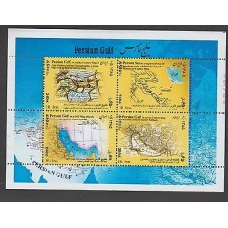 O) 2006 MIDDLE EAST - PALESTINE, PERSIAN GULF, PERSIAN SEA, MAP, SOUVENIR MNH
