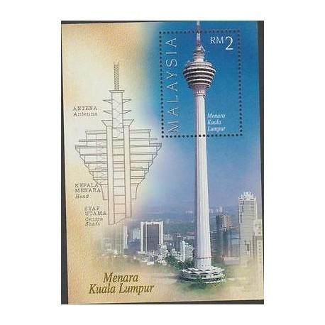 O) 2014 MALAYSIA, TOWER, ARCHITECTURE, MENARA KUALA LUMPUR, SOUVENIR MNH