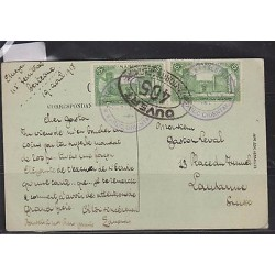 E) 1918 MOROCCO, NICE POSTCARD, WITH A PAIR OF GREEN 5 CTMS, ECOLE FRANCO ARABE