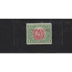 O) 1898 GUATEMALA, 12 1/2 CENTAVOS LIBERTY- GREEN, INVERTED CENTER MINT, LIGHT