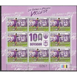 O) 2013 URUGUAY, FOOTBALL, 100 YEARS CLUB ATLETICO DEFENDER, BLOCK MNH