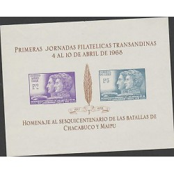 O) 1968 CHILE, PROOF, JOSE DE SAN MARTIN, TRIBUTE TO SESQUICENTENNIAL OF THE BAT
