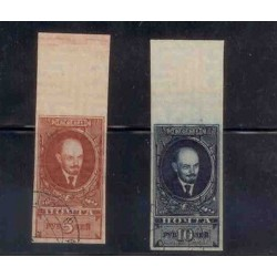 E)1920 RUSSIA, LENIN IMPERFORATE