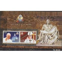 O) 2015 SRI LANKA, POPE 266 FRANCIS - JORGE MARIO BERGOGLIO, VISIT OF HIS HO LIN