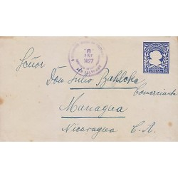 G)1927 EL SALVADOR, TULLA SERRA POSTAL SATIONARY 6 CTS., CIRCULATED TO NICARAGUA