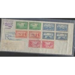 O) 1931 NICARAGUA, MARINE AIRFIELD CASETA AIRPLANE, TRIBUTE ROGER, AIRMAIL, XF