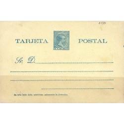 G)1898 PUERTO RICO, POSTAL STATIONARY 2 CT. DE PESO, UNUSED, XF