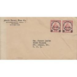 G)1957 PHILIPPINES, LAPU-LAPU CAR LAKE 20C 10C SURCHARGED IN BLACK, INAUGURATION