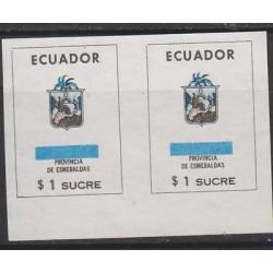 E)1960 ECUADOR, PROFF, COAT OF ARMS, SHIELD, PROVINCE OF EMERALD, ERROR