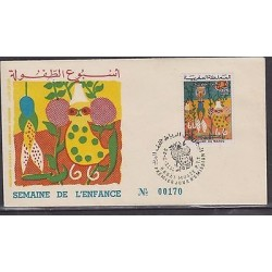 E)1975 MOROCCO, WEEK OF CHILDHOOD, ILLUSTRATIONS, FDC