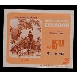 E)1985 ECUADOR,PARK OF THE RETIRO, SPAIN-ECUADOR JOINT ISSUE, MNH