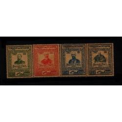 E) 1916 ECUADOR, HONORATO VASQUEZ, LIGHTLY TONED, MINT