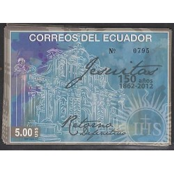 0) 2012 ECUADOR, SYMBOLS EUCHARISTIC - JESUS - HS, JESUIT, SOUVENIR MNH