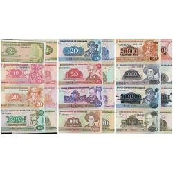 O) 1979 NICARAGUA, BANKNOTE - CORDOBAS, FULL SET, PAPER MONEY, PRISTINE CONDITIO
