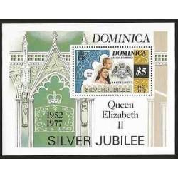 E)1977 DOMINICA, SILVER JUBILEE, WEDDING, QUEEN ELIZABETH II, CHURCH, SOUVENIR