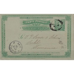 G)1899 ECUADOR, 3C POSTAL STATIONARY CIRCULATED TO GERMANY, XF