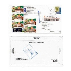 E) 2007 CHINA, CHINESE TEMPLE, CIRCULATED COVER MULTIPLE FROM CHINA TO ECUADOR