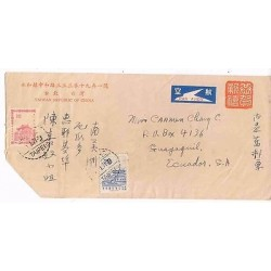 E) 1963 CHINA, CHINESE TEMPLE, CIRCULATED COVER FROM CHINA TO ECUADOR
