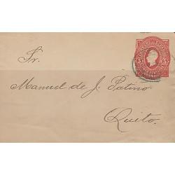 G)1877 ECUADOR, POSTAL STATIONARY CIRCULATED TO AMBATO, INTERNAL USAGE, XF