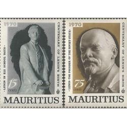 E)1970 MAURITIUS, LENNIN IS HIS SCHOOL DAYS, CENTENARY OF LENIN'S BIRTH