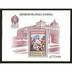 E)1989 SPAIN, NATIONAL PHILATELIC EXHIBITION,EXFILNA, THE SACRED FAMILY