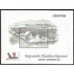 E)1991 SPAIN,NATIONAL PHILATELIC EXHIBITION, EXFILNA, MEADOW OF SAN ISIDRO, GOYA