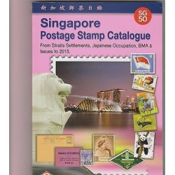 RO) 2015 SINGAPORE, CATALOGUE SINGAPORE POSTAGE - STAMPS - JAPANESE OCCUPATION, E