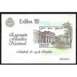 E)1985 SPAIN, NATIONAL PHILATELIC EXHIBITION, EXFILNA, MEADOW LOUNGE
