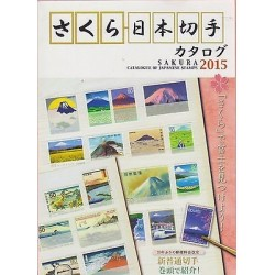 RO) 2015 JAPAN, CATALOGUE OF JAPANESE STAMPS, ENGLISH VERSION, 379 PAGES, EDITION