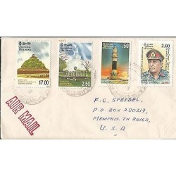 E)1997 SRI LANKA, HISTORIC SITIES, WORLD HERITAGE, LIGHTHOUSE, GENERAL DENZIL KO