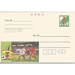 E)1986 KOREA, FOOTBALL, THE WORLD CUP, POSTCARD