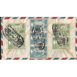 E)1958 BURMA, PEASANTS, FARMING, MULTIPLE STAMPS, CIRCULATED COVER, XF