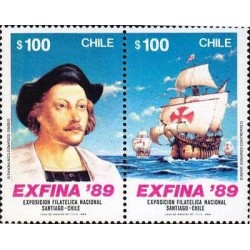 E) 1989 CHILE, NATIONAL EXPOSURE FILATELICA, SANTIAGO DE CHILE, PAIR