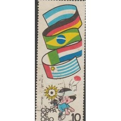 O) 1980 URUGUAY, GOLD CUP, MNH, SLIGHT TONED