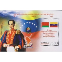 E) 2011 BIELORUSSIA, SIMON BOLIVAR, 200 YEARS CELEBRATION BICENTENARY