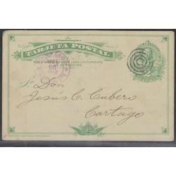 O) 1908 COSTA RICA, POSTAL STATIONARY, COLON 2 CENTIMOS, VIA LIMON TO CARTAGO, X