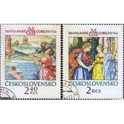 E) 1974 CZECHOSLOVAKIA, PAINTING, SET, MNH USED