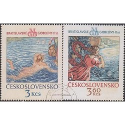 E) 1975 CZECHOSLOVAKIA, PAINTING, SET, MNH USED