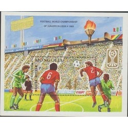 O) 1985 MONGOLIA, FOOTBALL CHAMPIONSHIP OF JUNIORS IN USSR, SOUVENIR MNH