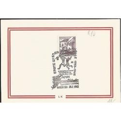 E)1965 AUSTRIA, BASKETBALL, FANCY CANCE,. MARCOPHILIA