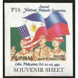 E)1992 PHILIPPINES,USSAFE INDUCTION, SECOND NATIONAL PHILATELIC CONVENTION