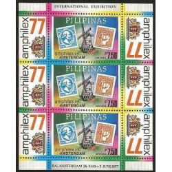 E)1977 PHILIPPINES, AMPHILEX-AMSTERDAM, STAMPS, COAT OF ARMS, WINDMILL,