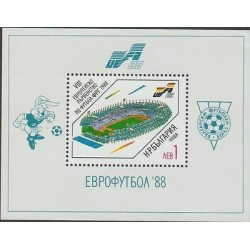O) 1988 BULGARIA, FOOTBALL CHAMPIONSHIP GERMANY 1988, SOUVENIR MNH