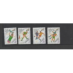 O) 1988 BULGARIA, UEFA, FOOTBALL CHAMPIONSHIP GERMANY 1988, SET MNH