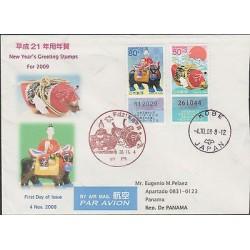 O) 2008 JAPAN, ELEPHANTS, BULL, FDC USED TO PANAMA