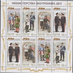 O) 2013 RUSSIA, MILITARY UNIFORMS OF ALL TIMES, MINI SHET MNH