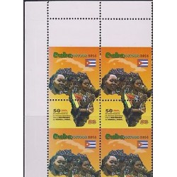 O) 2014 CARIBE,ERROR PERFORATED, MAP, FLAG, 50TH ANNIVERSARY OF THE ESTABL