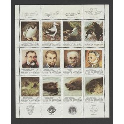 O) 1983 ARGENTINA, ANTARTIC, ANIMALS, PERSONALITIES OF MARINA, BLOCK MNH